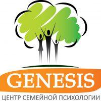 ГЕНЕЗИС1 черный