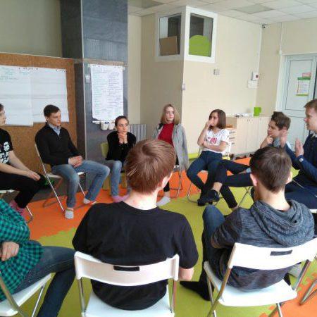 Тренинг «Профориентация и эмоциональное лидерство» 12+ в осенние каникулы