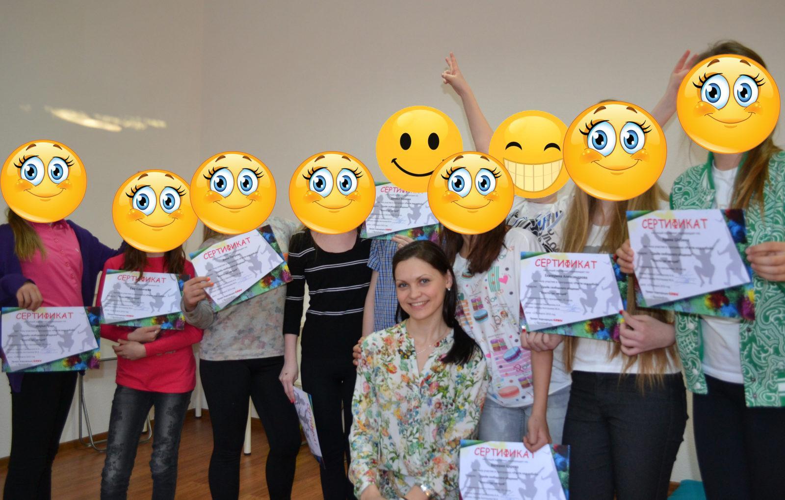 """10-12 лет: Тренинги общения и Эмоциональный интеллект. Проект """"GROW"""""""