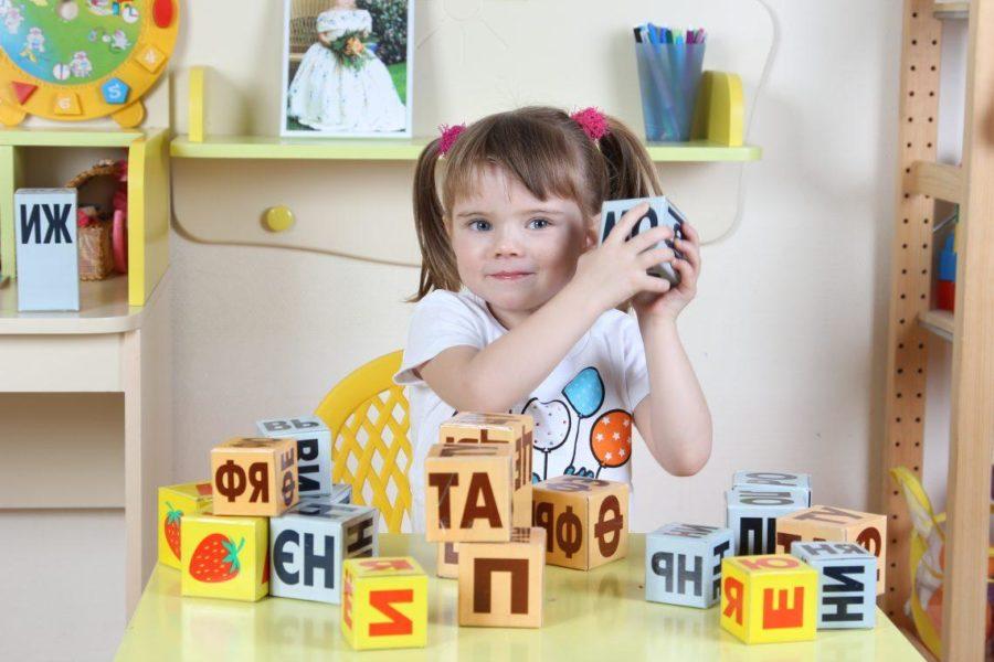 """""""Кубики Зайцева"""" группа развития 4-6 лет"""