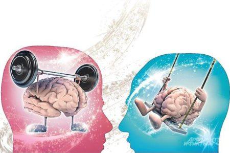 Консультации и группы для больных рассеянным склерозом